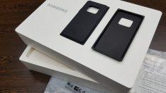 Samsung'dan sürdürülebilir ambalajlara geçiş
