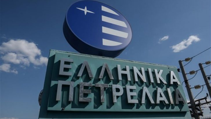 Yunan Özelleştirme Kurumu, Hellenic Petroleum'un hisselerini satışa çıkardı