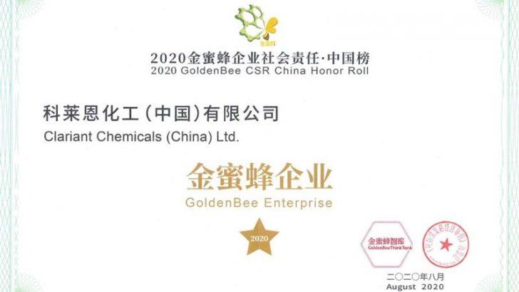 Clariant Çin'de kurumsal sosyal sorumluluk ödülü kazandı